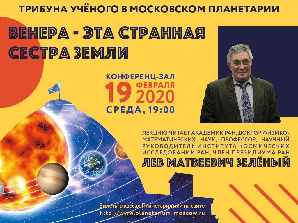 http://press.cosmos.ru/sites/default/files/pics/0dccfa2813d7a3a93da2c65a9a5ca3b2.jpg