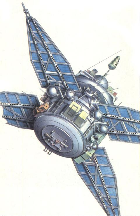 "Спутник ""Прогноз-9"" с аппаратурой ""Реликт-1""."
