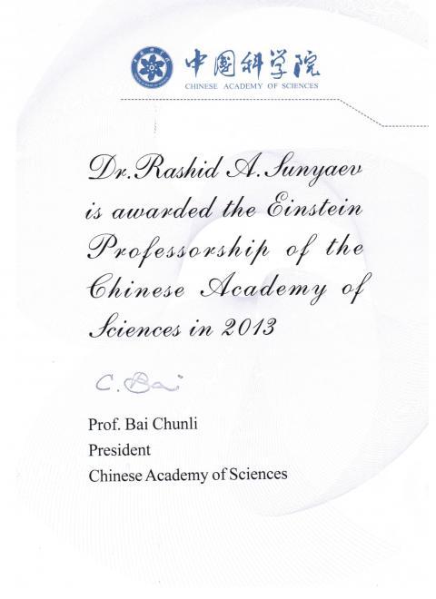 Письмо президента КАН Бай Чуньли