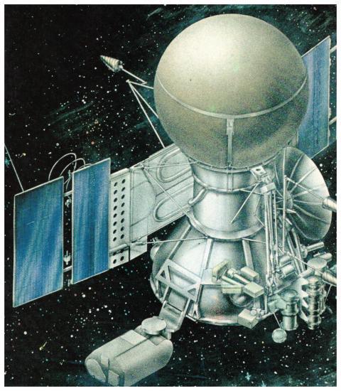 Автоматическая планетная станция проекта ВЕГА: общий вид