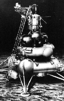"""""""Луна-24"""""""