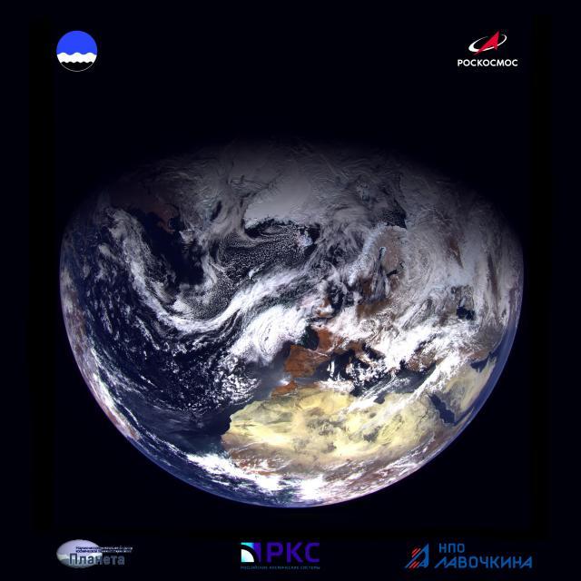 Первое изображение в видимой области, сделанное прибором МСУ-ГС-ВО на космическом аппарате «Арктика-М» №1