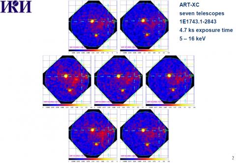 Семь исходных изображений детекторов ART-XC