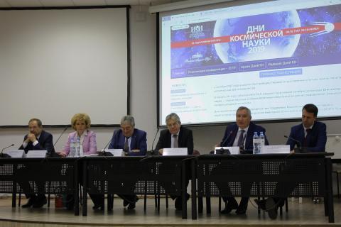 (с) С.Виноградова, ИКИ РАН, 2019
