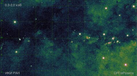 Карта области Центра Галактики и Галактической плоскости размером 40х20 градусов в диапазоне 0.3-2.0 кэВ. Изображение: ИКИ РАН