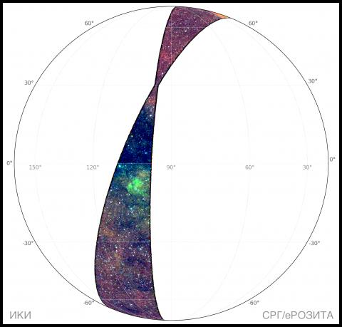 RGB-карта участка неба, покрытого в ходе первых трех недель сканирования, начатого в середине декабря 2020 г., телескопом СРГ/еРОЗИТА (с) 2021 Гильфанов, Медведев, Сюняев и российский консорциум СРГ/еРОЗИТА