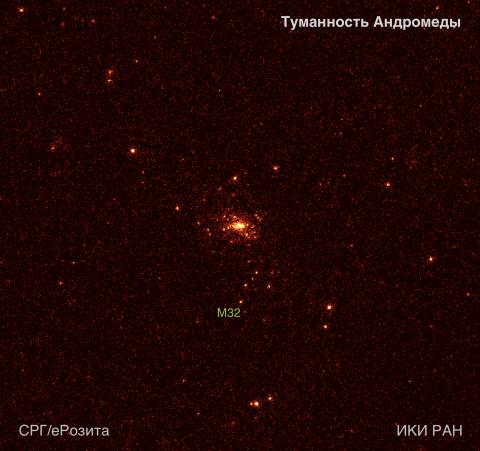 Карта Туманности Андромеды в мягких рентгеновских лучах  (c) СРГ/еРОЗИТА/ИКИ