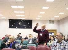 Физика плазмы в Солнечной системе – 2020. Фото В.Г. Колесниченко