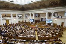 Открытие конференции GLEX 2021 в Санкт-Петербурге. Фотография (с) IAF