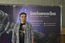 Андрей Садовский, ученый секретарь ИКИ РАН, на ЛКШ-2021. Фото (c) Летняя космическая школа