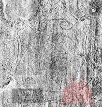 Портрет Ивана Грозного на переплёте подносного экземпляра Апостола Ивана Фёдорова (1564) из фонда Государственного исторического музея (с) А.В. Андреев (ИКИ РАН), М.Н. Жижин (ИКИ РАН), Е.В. Уханова (ГИМ), 2017