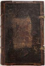 Верхняя крышка подносного экземпляра первопечатного Апостола из фондов Государственного исторического музея. Хорошо виден силуэт двуглавого орла, в центре которого, по свидетельствам, располагался вытисненный портрет царя Ивана Грозного. Фото предоставлено ГИМ