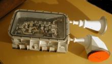 Радиометрический комплекс «Реликт-1»