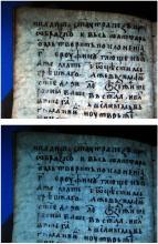 Лист 13 (оборот) из Хлудовского палимпсеста (Хлуд.117, ГИМ), снятый в различных диапазонах ультрафиолетового света. Изображение ИКИ РАН, ГИМ