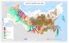 Карта лесов России, регулярно обновляемая по данным ДЗЗ